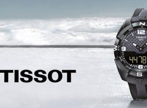 Tissot Saat Fiyatları 2020
