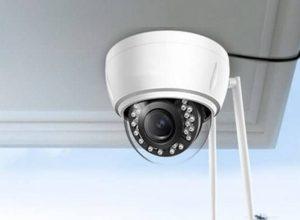 Ev İçi Kamera Sistemleri Fiyatları
